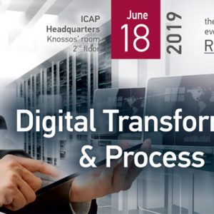 Digital Transformation and Process Mining